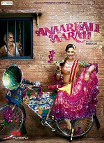 anarkali arrahwali 2017